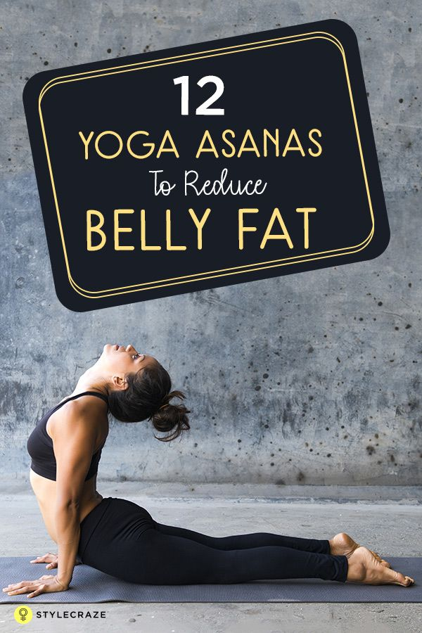 The wider your abdomen, the higher is the level of risk. And, there are no shortcuts to get rid of abdominal fat. Proper diet, combined with a good fitness routine, can definitely help you reduce belly fat to a large extent.  . 12 Simple Yoga Asanas To Reduce Belly Fat