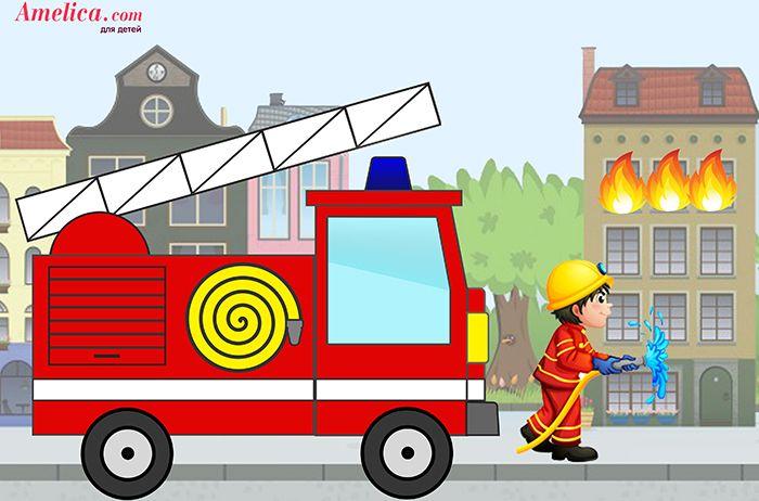 Аппликация пожарная машина