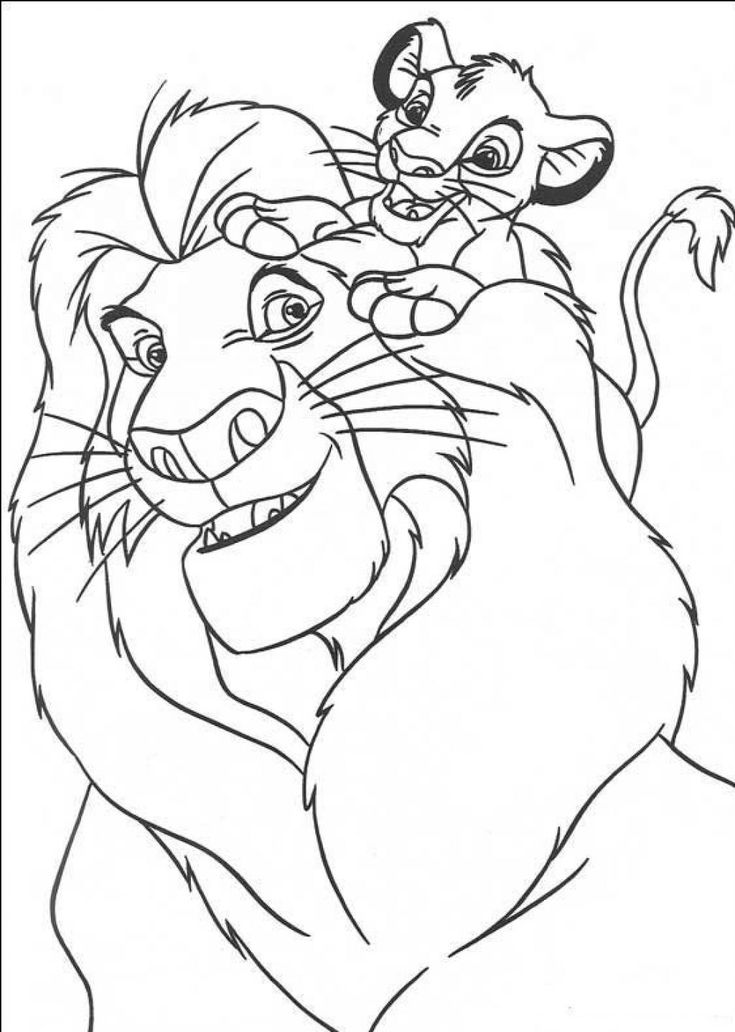 Printable Coloring Lion 10 Best Pictures For Baby Shower Images