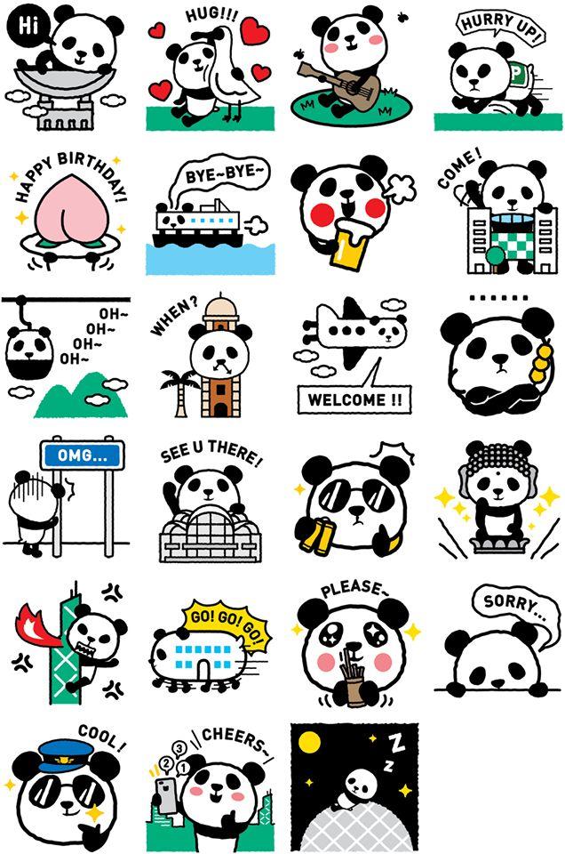 1600 Pandas Tour Facebook Sticker