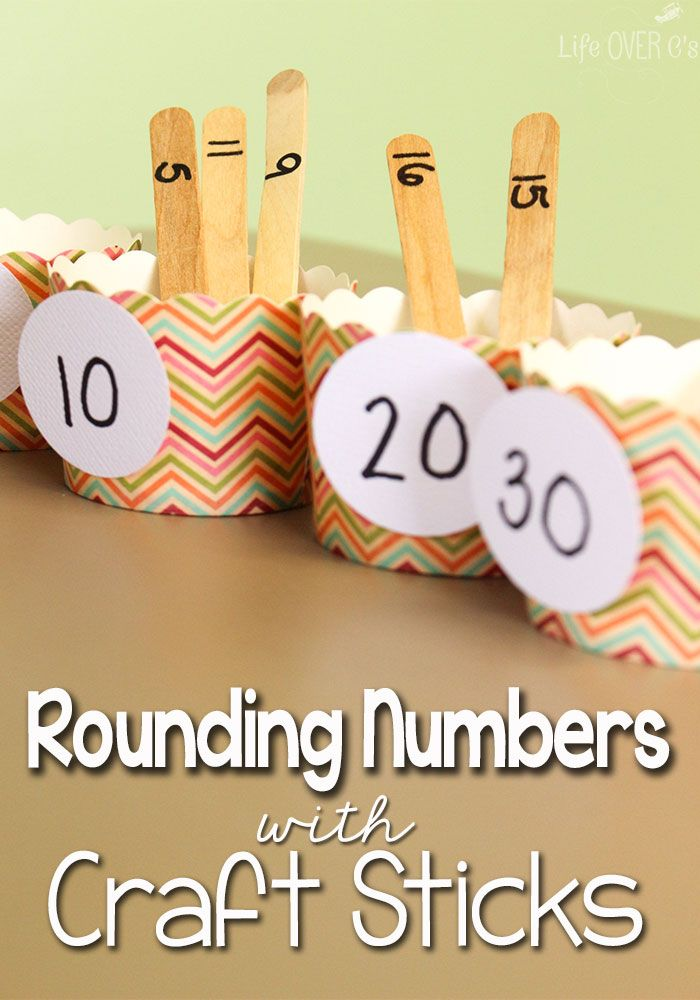 Give kids lots of opportunities to practice rounding numbers. Rounding numbers to the nearest ten with craft sticks.