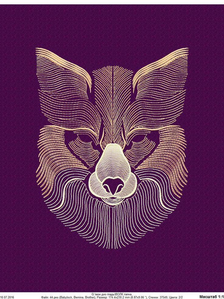 волк, бесплатный дизайн машинной вышивки