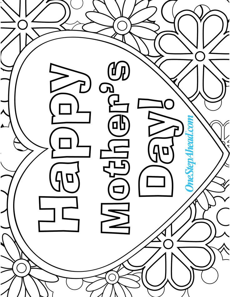 Happy Mother's Day free coloring page printable for kids
