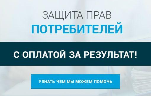 http://mydefend.ru/  Привет!  Теперь Defend здесь!