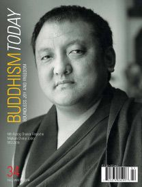 Buddhism Today aims to be a living document of authentic Buddhist transmission for the lay person and yogi practitioner in the West.