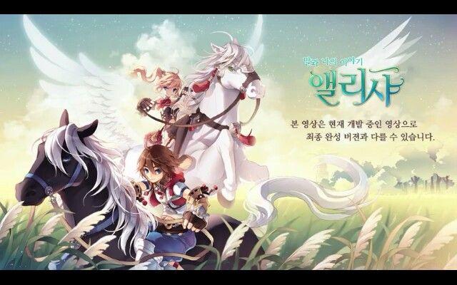 Online AliciaOnline Horseandmystory Wallpaper Anime MMO Horse