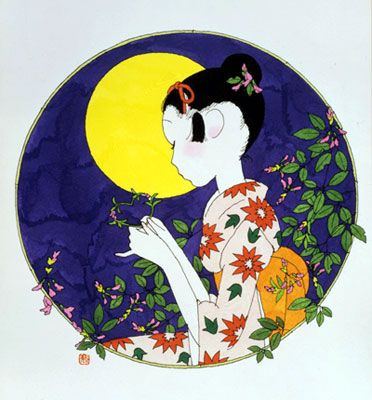Japanesefashion  Painter Seiiti Hayashi