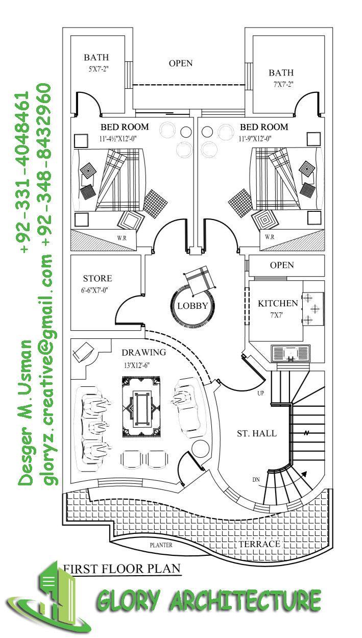 25x45 Modern House Plan