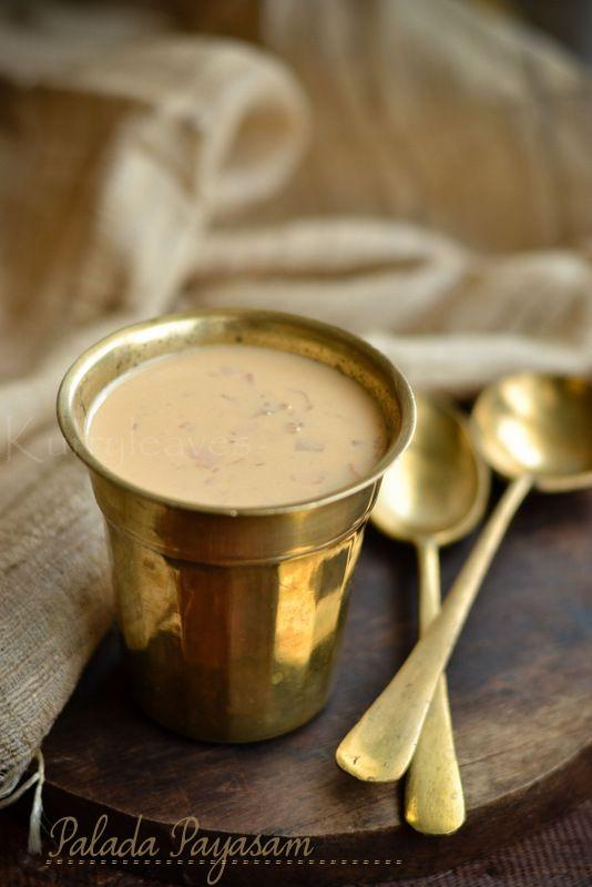 Palada Pradhaman | Palada Payasam Recipe | Onam Sadhya- Payasam Recipe | kurryleaves