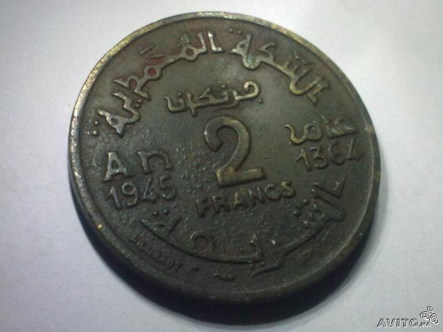 piece de monnaie rare sur pinterest pi ces de monnaie rares piece de monnaie ancienne et. Black Bedroom Furniture Sets. Home Design Ideas
