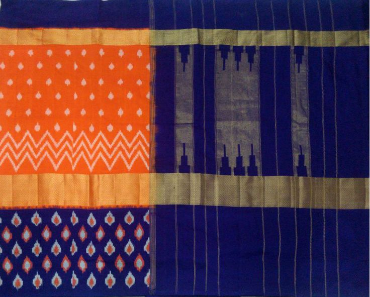Pochampally-ikat-silk-saree - POC02103