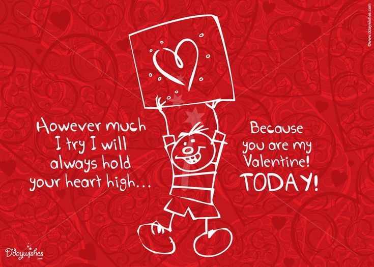 642 best Valentines Day images on Pinterest  Baby jokes Base and