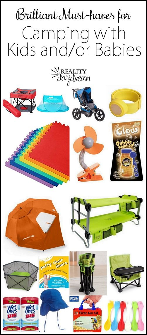 Good things to remember to pack when camping with littles! {Reality Daydream}