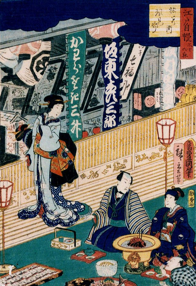 Miya Hiroshige Original Japanese Woodblock Print Ukiyo-e In Pain
