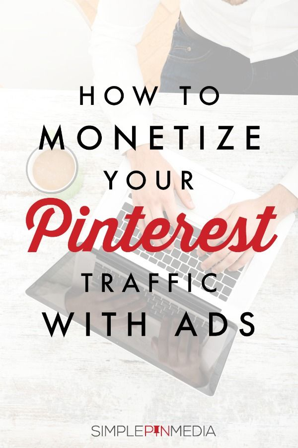 How to monetize your Pinterest traffic with ads --  a blab with Alea Milham and @Simple Pin Media