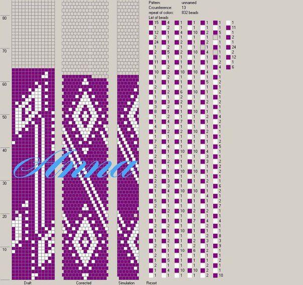 Схемы для вязания жгутов из бисера | 106 photos | VK