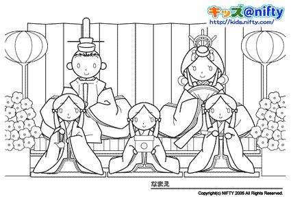 ぬりえ  - pdf print on website