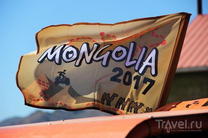 Русские особенности монгольской национальной рыбалки
