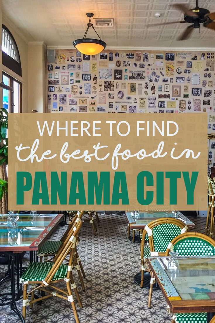 Panama is one of those countries that offers an incredible amount of variety and beauty, in a relatively small and easily navigable space. Here are my recommendations for the best food in Panama City!