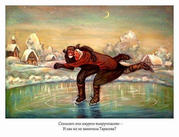 Dovidovich-Zosin, new
