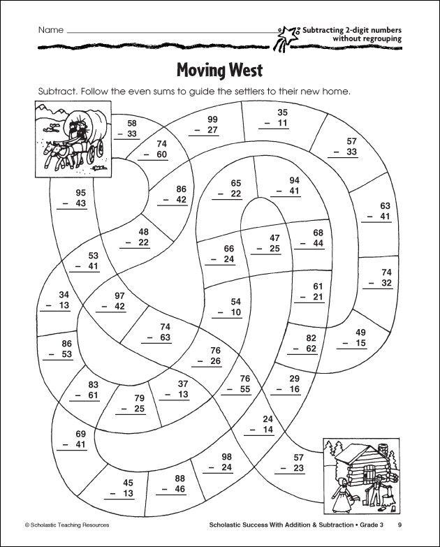 Subtraction with Regrouping Coloring Pages educational