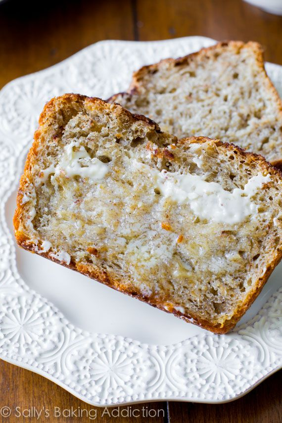 Homemade Honey Oat Bread - chewy, soft, and covered in cinnamon sugar. No kneading required!