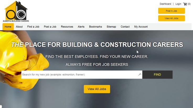 Alberta Building Careers connects construction industry job seekers with employers