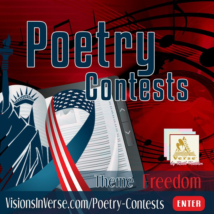 Enter August's Poetry Contest on VisionsInVerse.com where the theme is FREEDOM. All styles welcome: traditional, song lyrics, rap and greeting card verse. Winner gets featured  and receives customized artwork for their poem ready for printing and framing. #Poetry #Contest #Poem