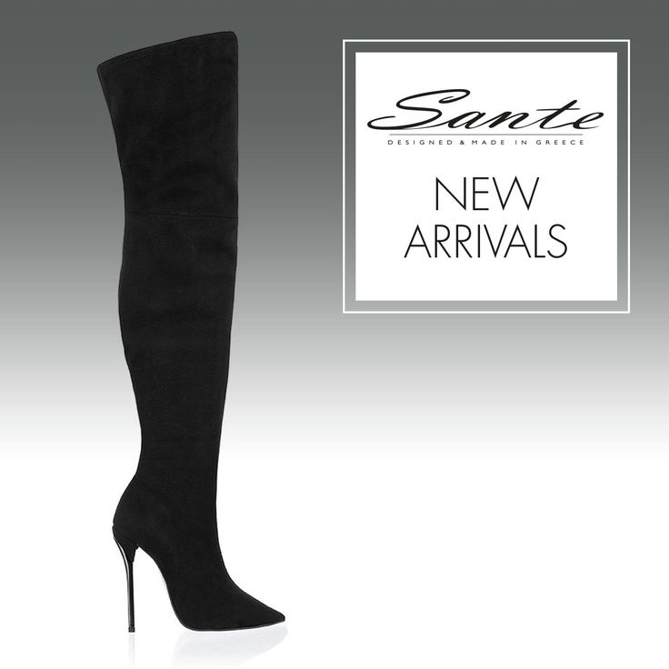 NEW in SANTE Boots #BuyWearEnjoy #SanteMadeinGreece Available in stores & online: www.santeshoes.com