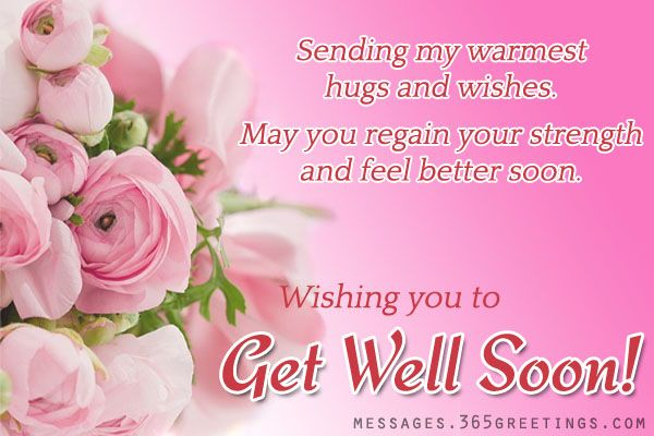 get well soon messages and get well soon quotes messages