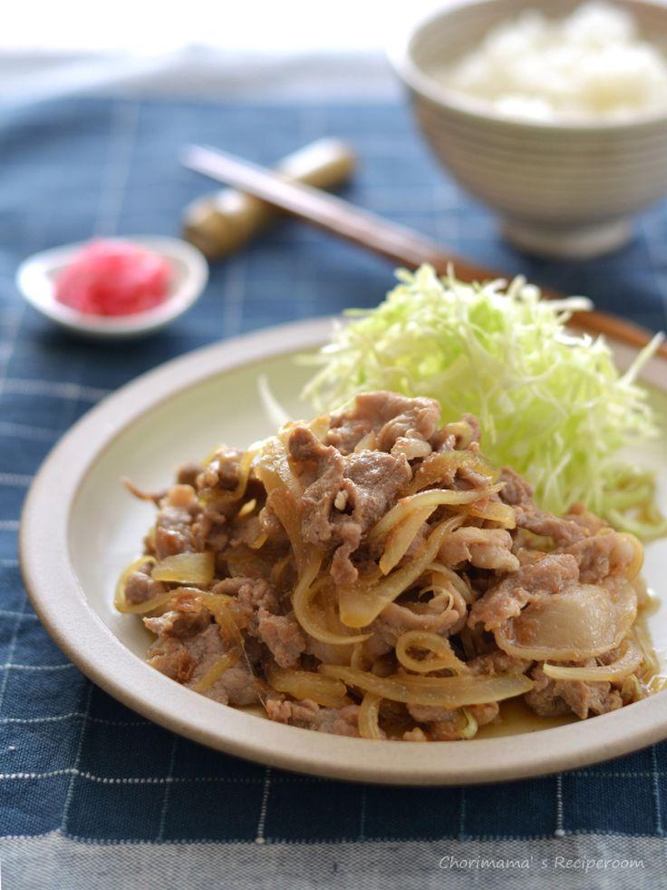 豚皿 by 西山京子/ちょりママ   レシピサイト「Nadia   ナディア」プロの料理を無料で検索
