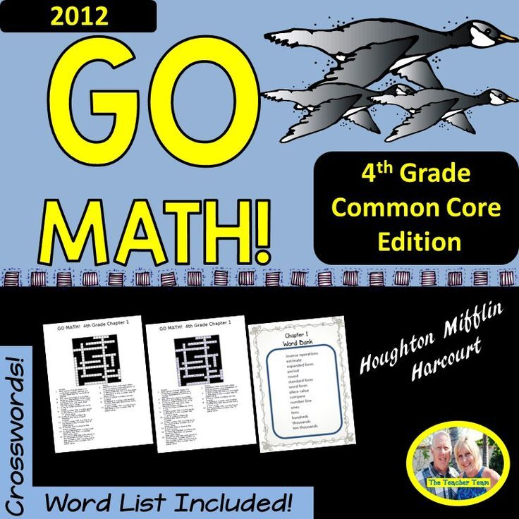 GO MATH! 4th Grade Math Vocabulary Crossword Puzzles & Early Finishers Full Year : Are you using the GO MATH!, 2012 series and need some engaging resources to enhance your students' VOCABULARY development? Do you have students who always finish early and need academic work tied to your curriculum? This is for you! $