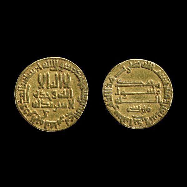 Gold dinar of Harun al-Rashid