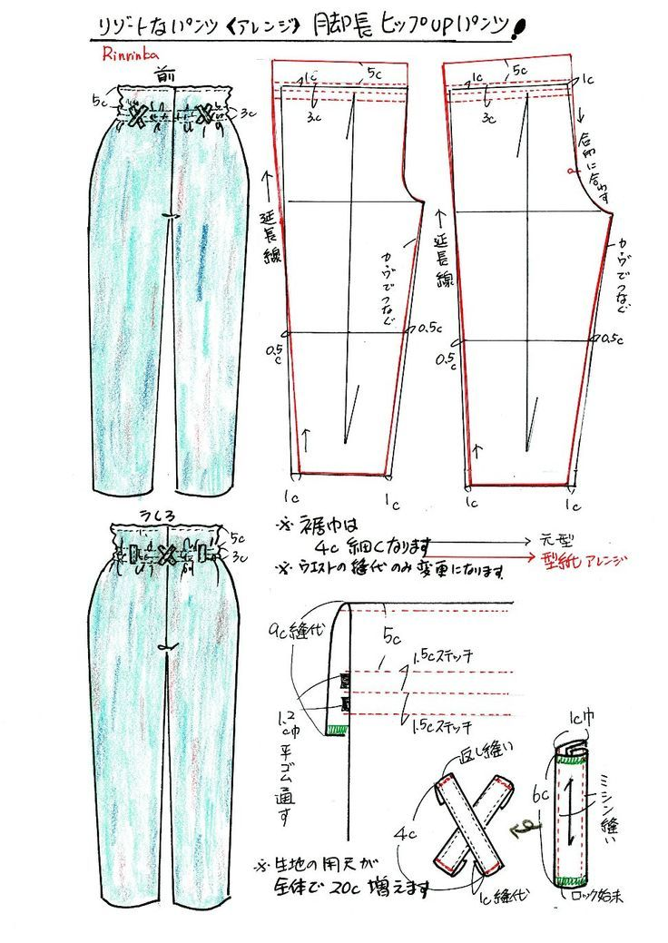 Free sewing pattern for tapered pants. More Japanese patterns at www.japanesesewingpatterns.com
