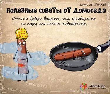 рецепты в картинках на все случаи жизни: 24 тис. зображень знайдено в Яндекс.Зображеннях