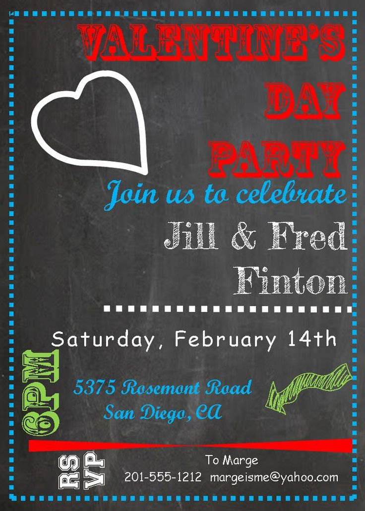 15 best Valentine\'s day party Invitations images on Pinterest ...