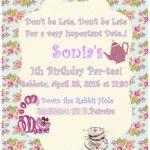 Το πάρτυ της Σόνιας!