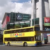 Auckland Explorer Bus