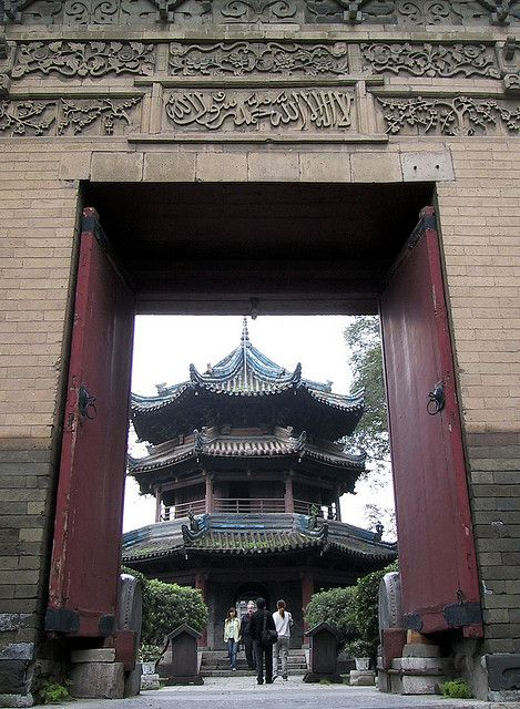 Great Mosque of Xi'an, China-I find it interesting that the government is tolerant of Mosques, but not Kingdom Halls?!? Hmmm