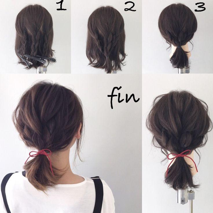 ボブの簡単こなれポニー(^^) 1、トップの部分をとって三つ編みを3つつくります! 2、その三つ編みを1つにします! 3、残りの髪と一緒に結びます! 全体的に崩してヘアアクセをつけて完成です(^^)