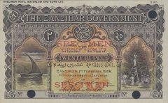 20 Rupees Zanzibar's Banknote
