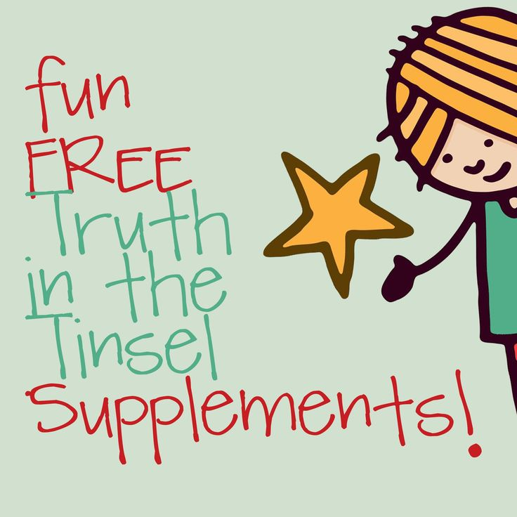 THE BEST SUPPLEMENT TO ENHANCE PERFORMANCE! Fun FREE Truth in the Tinsel Supplements from REAL moms!