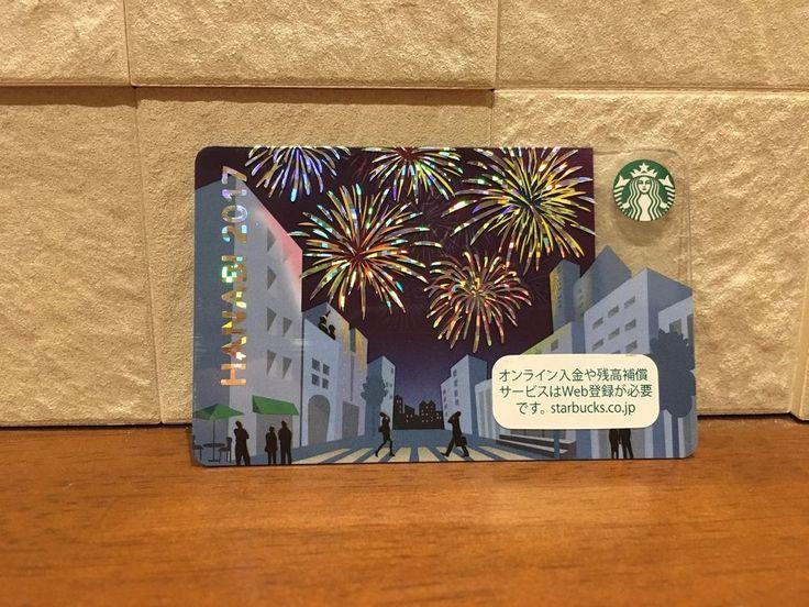 21 best starbucks card collection images on pinterest gift cards starbucks japan card 2017 summer fireworks hanabi building design limited kawaii starbucksjapan negle Image collections