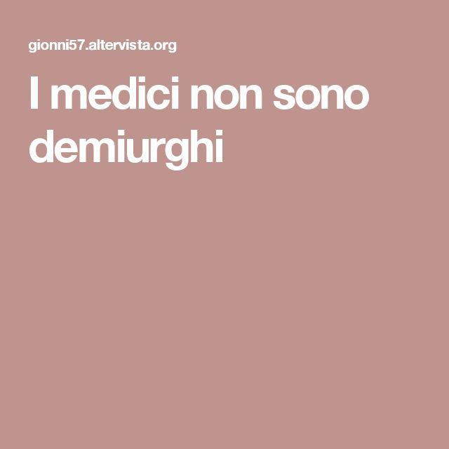 I medici non sono demiurghi