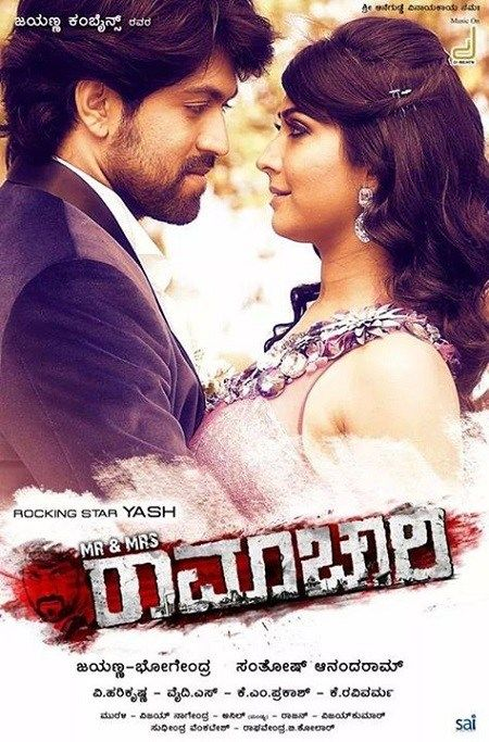 Mr & Mrs Ramachari 2014 Dual Audio Hindi DVDRip 480p 500MB Free Movie