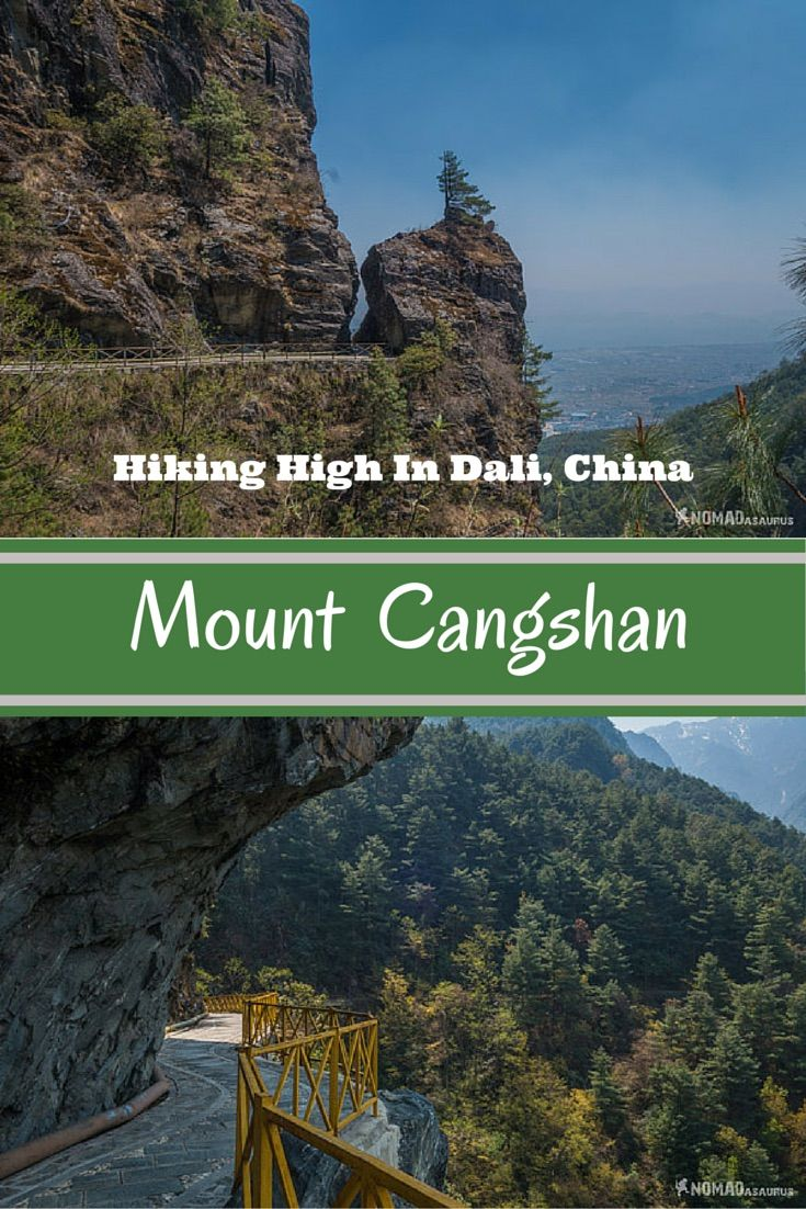 Why getting out of the busy tourist areas into nature can make your trip. Find out why we loved hiking Mount Cangshan. A must do if you are in Dali! #dali #china #yunnan