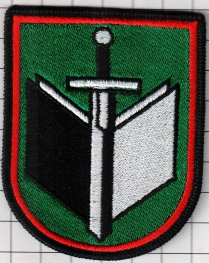 Ecusson / Patch / Toppa / Parche. Lithuania. Europe. EU. Army. The educational center