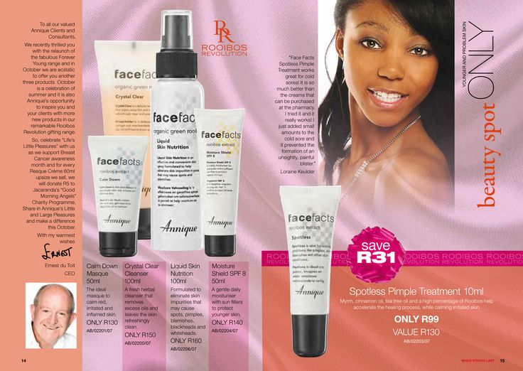 Feel free to browse through the Annique October Beaute 2015  Valid from 1st of October till 1st of November 2015 or while stock last  Browse through our website at www.rooibosproductssouthafrica.co.za or if you would like to place an order for any of the Annique Products then feel free to visit www.rooibosstore.co.za where we Accept EFT | Bank Deposit | Credit Card | Bitcoins | Debit Cards and mobicred (Buy now, Pay Later)