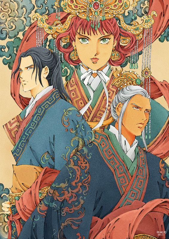 Juuni Kokuki / The Twelve Kingdoms