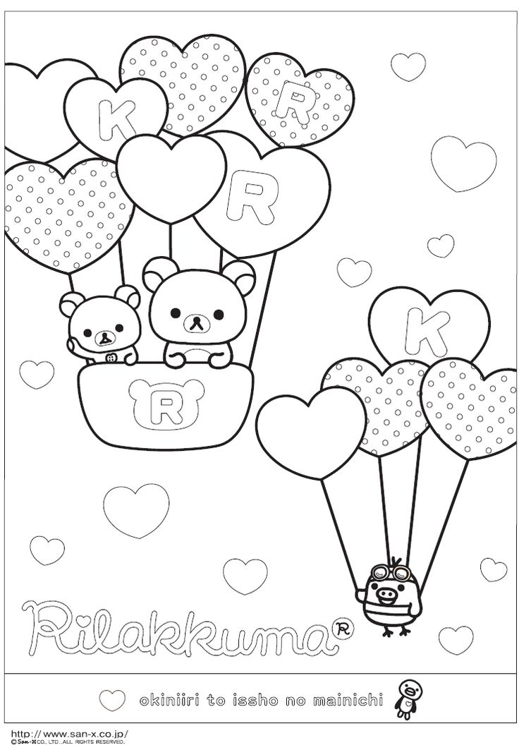 140706 rilakkuma balloon 738 1066 color me for Rilakkuma coloring pages